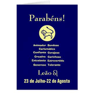 Portuguese: Leo's Birthday- Parabens Leao! Greeting Card