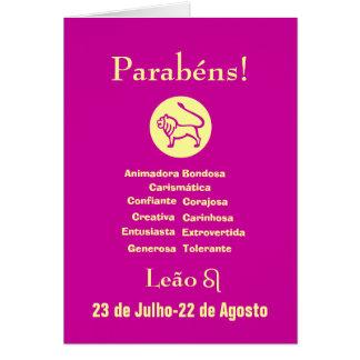 Portuguese: Lion 's Birthday- Parabens Leona! Greeting Card