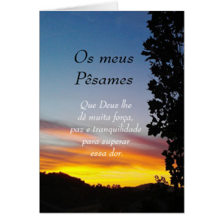 Portuguese: Pesames/Sympathy Card