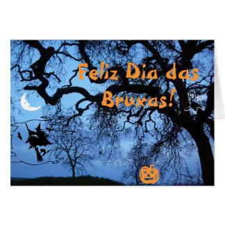Portuguese: Spooky tree / Arvore assombrosa Card