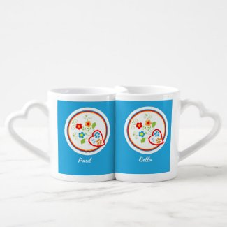 Portuguese Valentine heart with flowers Lovers Mug Set