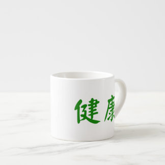 Positive Chinese Characters - Health Espresso Cup