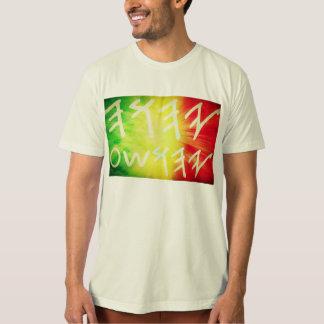 Positive Vibrations Shirts