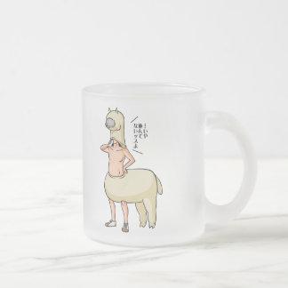 Possibility English story Nasu of alpaca Plateau Frosted Glass Coffee Mug