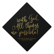 Possible With God Gold Scripture Graduation Graduation Cap Topper