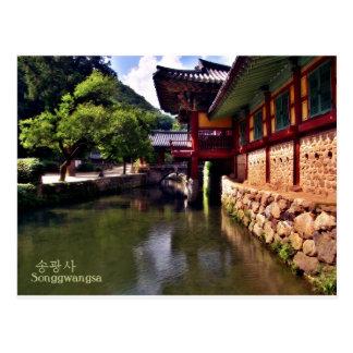 Post card of Songgwangsa Temple, Korea