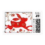 Postage, Chinese New Year of the Rabbit Postage Stamp