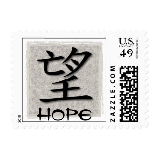 Postage Chinese Symbol For Hope On Concrete
