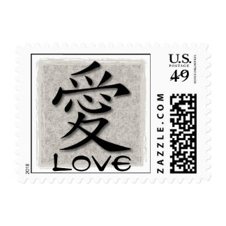 Postage Chinese Symbol For Love On Concrete