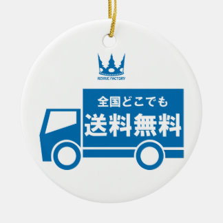 Postage no charge (blue)