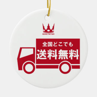 Postage no charge (red)