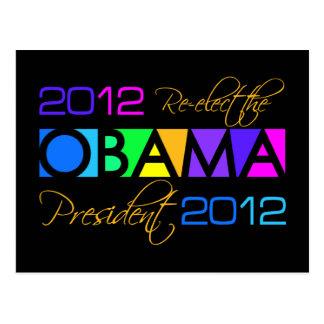 Postal 2012, personalizar de OBAMA