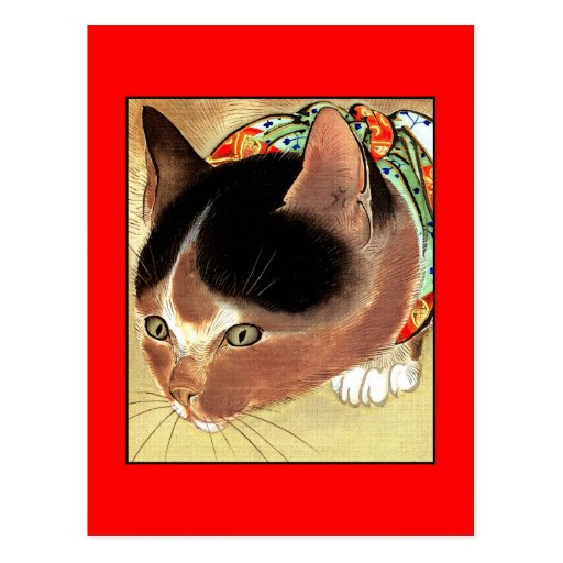 "Postal: Arte del gato del vintage: ""Gato curioso d"
