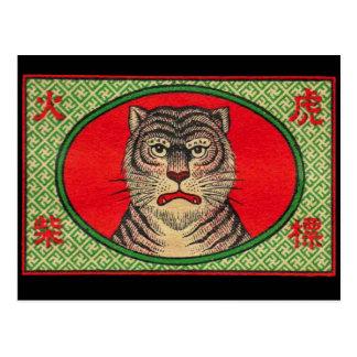 Postal asiática del tigre