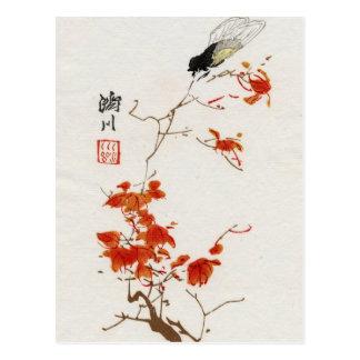 Postal asiática del vintage del flor de la flor
