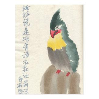 Postal asiática del vintage del pájaro