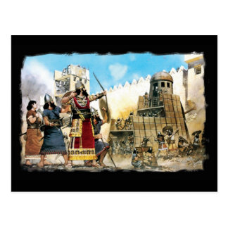 postal asiria del rey