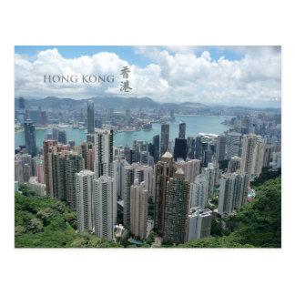Postal central de la vista de pájaro de Hong Kong