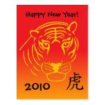 postal china del Año Nuevo