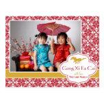 Postal china del Año Nuevo - año del caballo