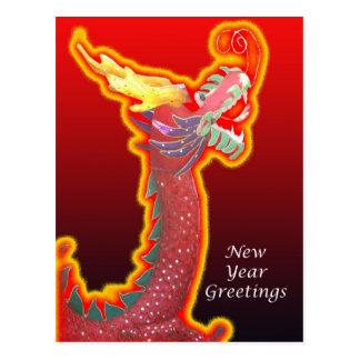 Postal china del Año Nuevo del dragón chino