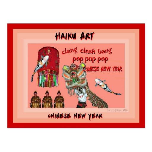 Postal china del arte del Haiku del Año Nuevo