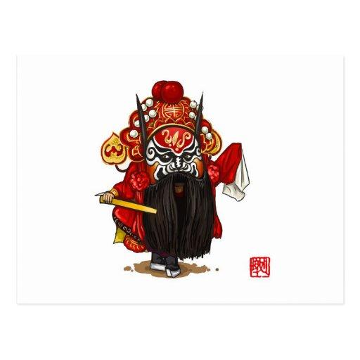 Postal china del carácter de la ópera - Zhong Kui