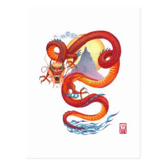 Postal china del dragón