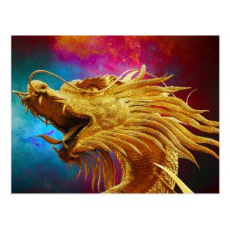 Postal colorida del dragón