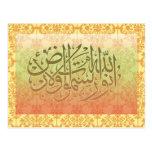 Postal con caligrafía árabe