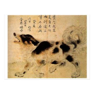 Postal coreana del dibujo