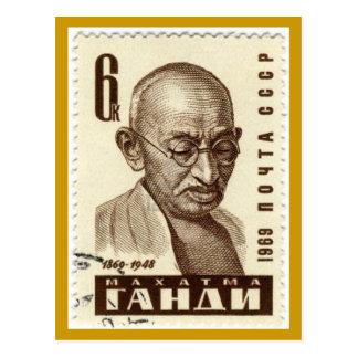 Postal de Gandhi