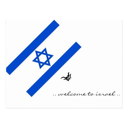 Postal de Israel
