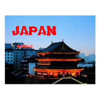 Postal de Japón