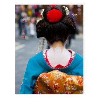 Postal de Kyoto