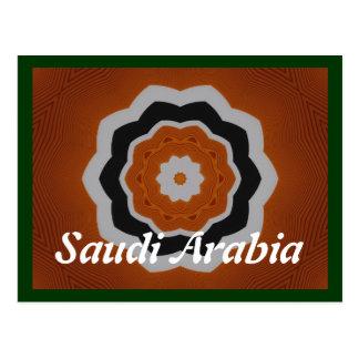 Postal de la Arabia Saudita