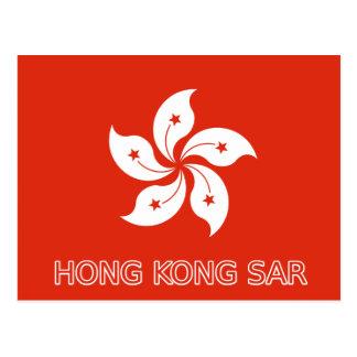 Postal de la bandera de Hong Kong SAR