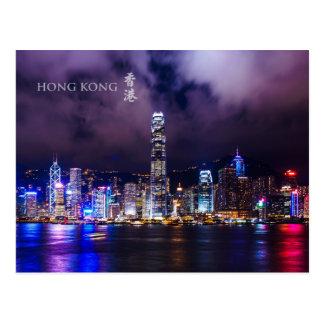 Postal de la escena de la noche del puerto de Hong