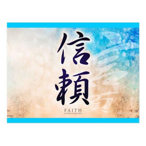 postal de la fe