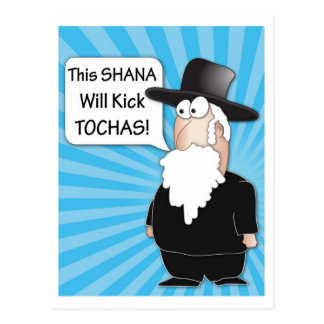 Postal de la Feliz Año Nuevo - rabino judío divert