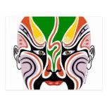 Postal de la máscara de la ópera de Pekín del chin