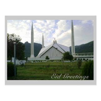 Postal de la mezquita 1 de Eid Greetings_Faisal