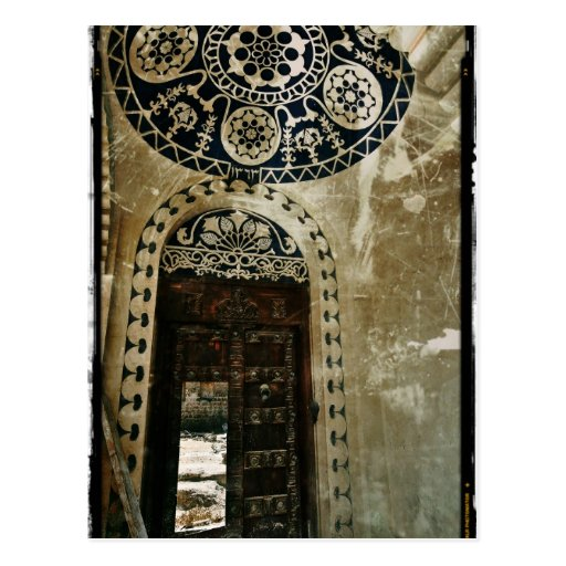Postal de la puerta de Sharja