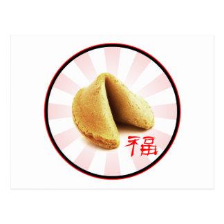 """Postal de la """"suerte"""" de la galleta de la suerte"""
