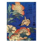 """Postal de las """"flores"""" de Hokusai"""