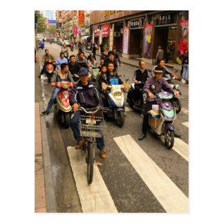 Postal de Listo-Sistema-Ir-Shangai, China