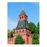Postal de Moscú el Kremlin