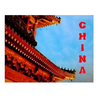 Postal de Pekín China