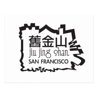 Postal de San Francisco - montaña del oro viejo