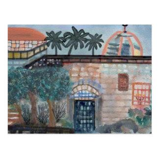 Postal de Shalom Israel